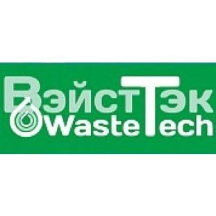 ВэйстТэк-2020/ WasteTech 2021