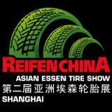 REIFEN CHINA 2018
