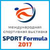Формула спорта 2018