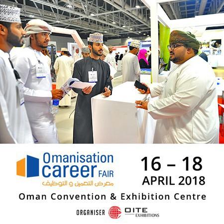 OCF – Omanisation Career Fair Oman 2018
