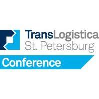 Конференция «ТрансЛогистика Санкт-Петербург»