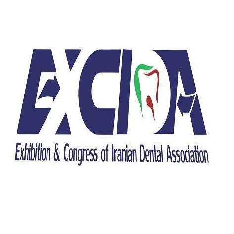 EXCIDA 2018 - International Exhibition & Congress of Iranian Dental Association