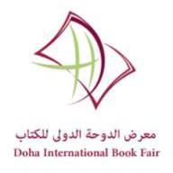 Doha International Book Fair 2018