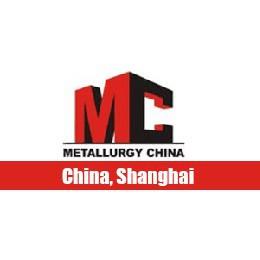 Metal+ Metallurgy China 2019