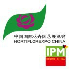 Hortiflorexpo IPM Shanghai 2020