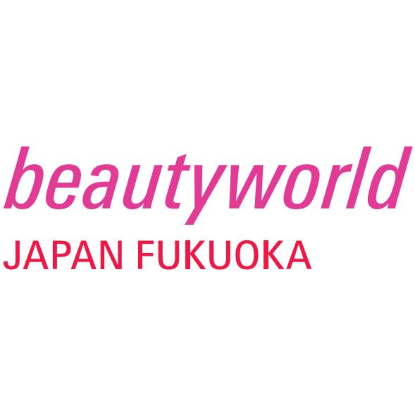Beautyworld Japan Fukuoka 2020
