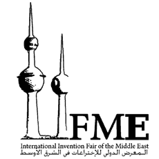 IIFME - International Invention Fair of the Middle East