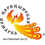 Волгоградский образовательный форум