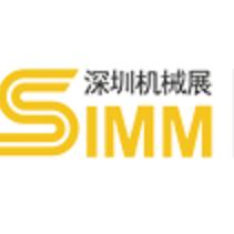 SIMM-Shenzhen International Machinery Manufacturing Industry Exhibition