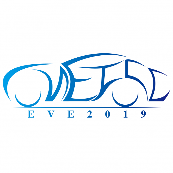 2019 The 2nd China (Guangzhou) International New Energy Vehicle Industrial Ecology Chain Exhibition & Global New Energy Vehicle Leadership Summit