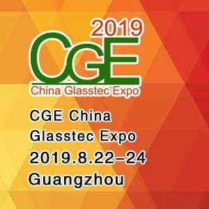 CGE China Glasstec Expo China (Guangzhou)