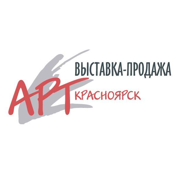 АРТ-Красноярск – 2018