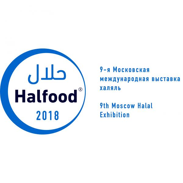 Международная выставка халяль Halfood