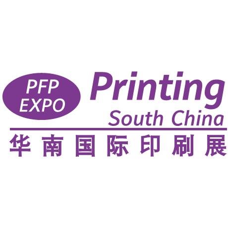 PFP Expo PRINTING SOUTH CHINA 2019