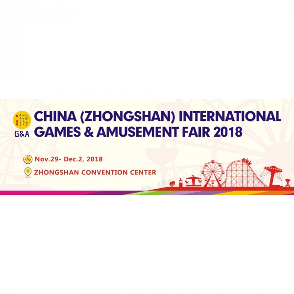 China (Zhongshan) Int'l Games & Amusement Fair (G & A 2018)