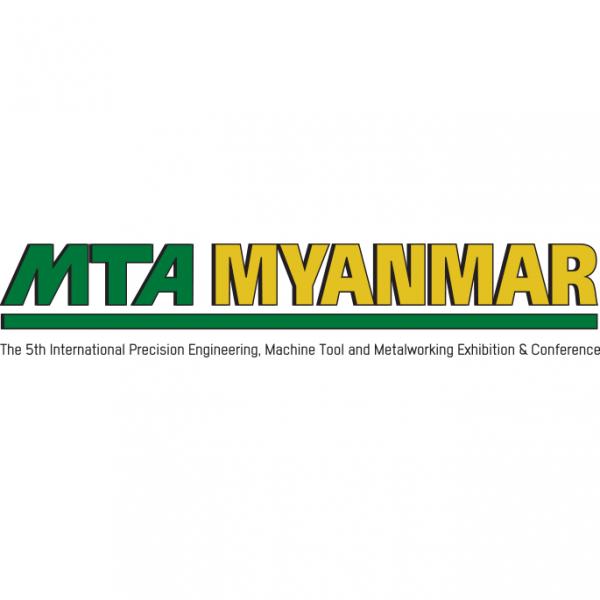 Manufacturing Myanmar 2018
