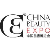 China Beauty Expo 2021