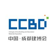 Chengdu Building & Decoration Materials Expo 2020
