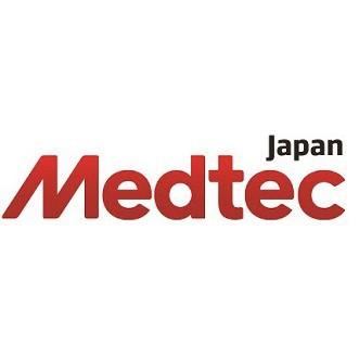 Medtec Japan 2020