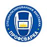 ПРОФСВАРКА / ProWeld-2020