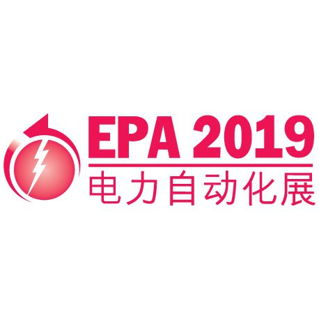 International Exhibition on Electric Power Automation Equipment 2019