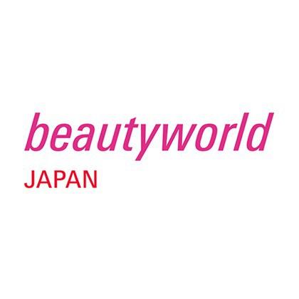 Beautyworld Japan 2020