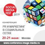 SOCIAL MEDIA FEST-2019