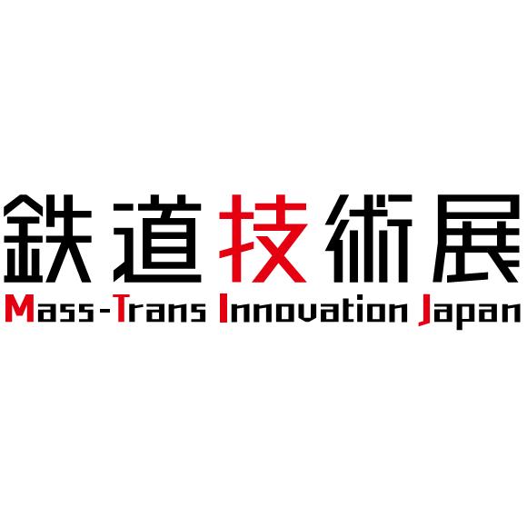 Mass-Trans Innovation Japan 2019 (MTI Japan 2019)