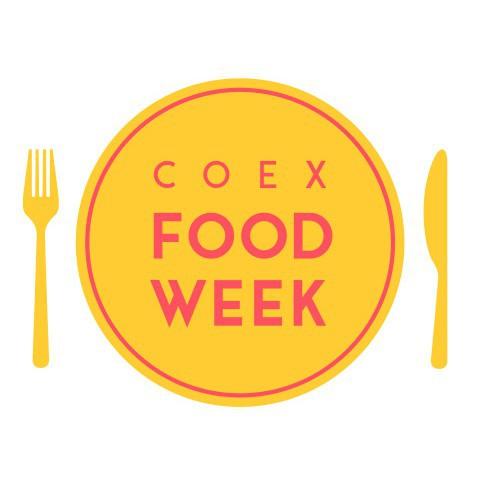 COEX FOOD WEEK KOREA 2019