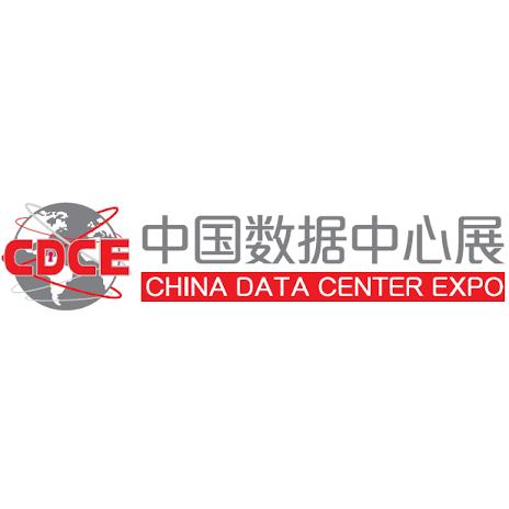 CDCE 2019