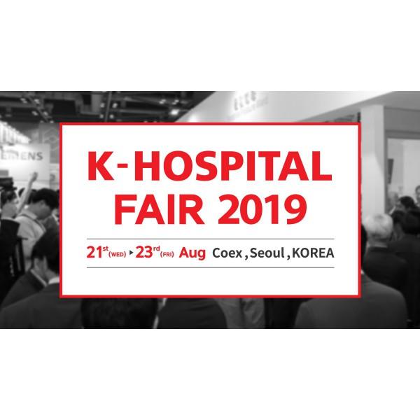 K-HOSPITAL FAIR 2019