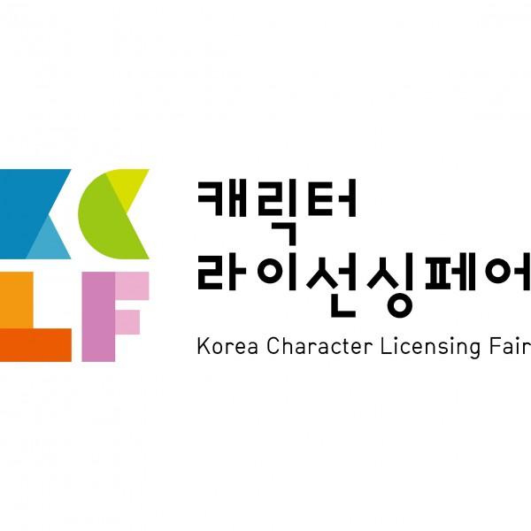 KOREA CHARACTER LICENSING FAIR 2019