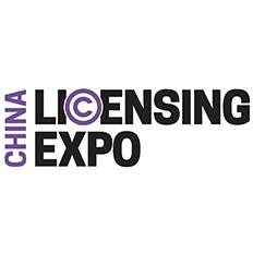 Licensing Expo China 2020