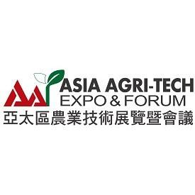 Asia Agri-Tech Expo & Forum 2021