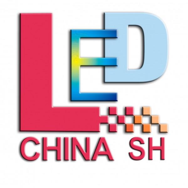 LED China 2020