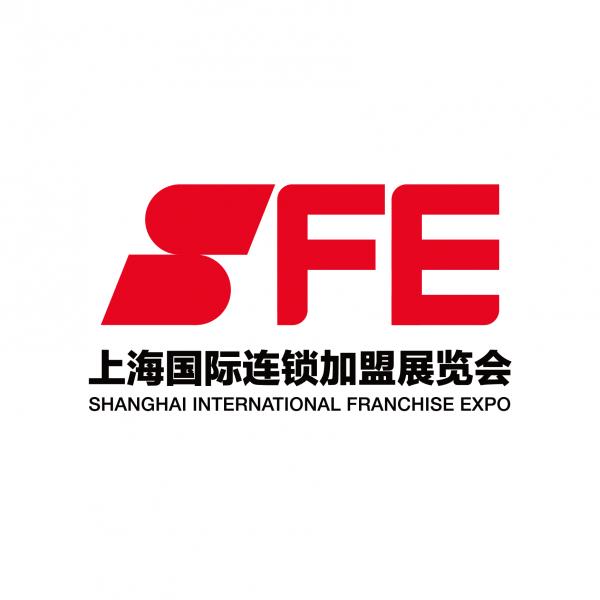 Shanghai International Franchise Expo 2019