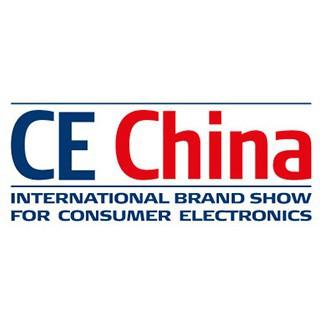 CE China 2019