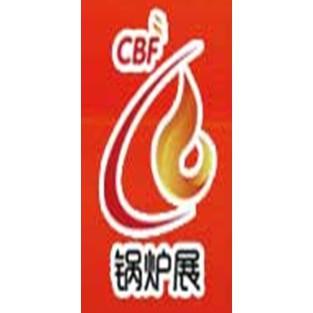 China(Guangzhou) International Bolier & Thermodynamic System Fair