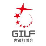 China (Guzhen) International Lighting Fair 2020