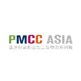 PMCC ASIA 2020