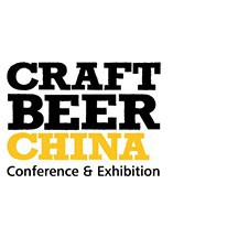 CRAFT BEER CHINA 2020
