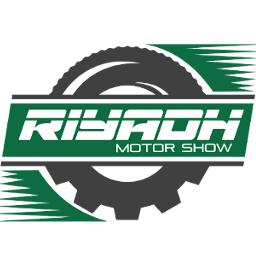 Riyadh Motor Show 2020