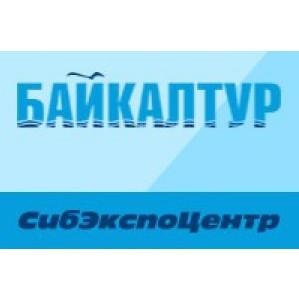 Байкалтур 2021