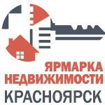 Ярмарка недвижимости. Красноярск 2021- специализированная выставка