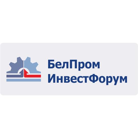 БЕЛОРУССКИЙ ПРОМЫШЛЕННО-ИНВЕСТИЦИОННЫЙ ФОРУМ-2021 / BelPromInvestForum'2021
