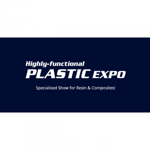 Highly-functional PLASTIC EXPO OSAKA 2020