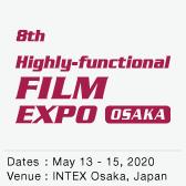 Highly-functional FILM EXPO OSAKA 2020