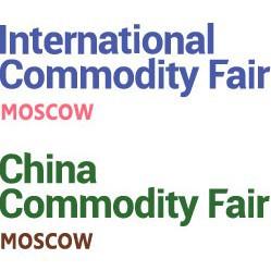 INTERNATIONAL COMMODITY FAIR / CHINA COMMODITY FAIR 2020