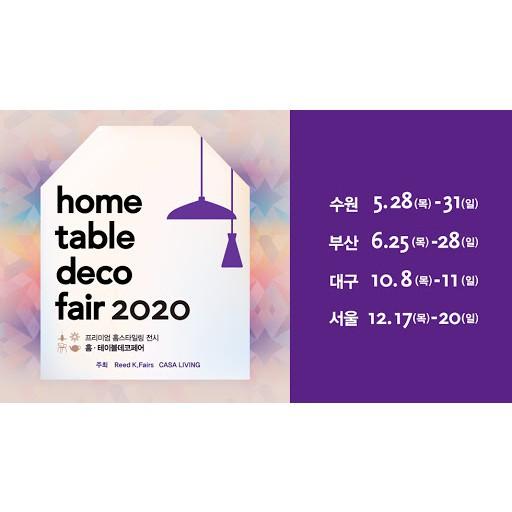 homeㆍtable deco fair Daegu 2020