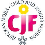 CJF – ДЕТСКАЯ МОДА 2021